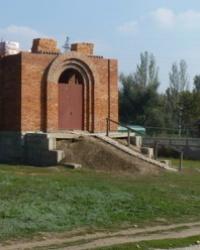Церковь «Воскресение Словущего» в Марганце