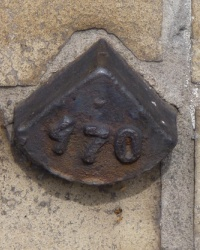 Репер №470 по ул.Днепростроевская (здание технического университета) в г.Днепродзержинске