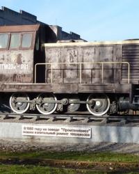 Памятник тепловоз (ТГМ 23м – 001) на постаменте в Днепропетровске