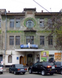 ул.Пастера, 6 (Дом Лившица на Провиантской) в Днепропетровске