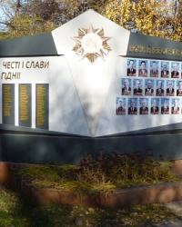 Памятник освободителям Днепропетровска ул.Столетова, 3