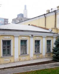 ул. Дзержинского, 33 (Дом Струковых) в Днепропетровске