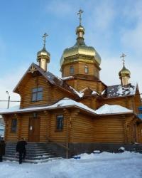 Храм Святых Петра и Февронии в Запорожье