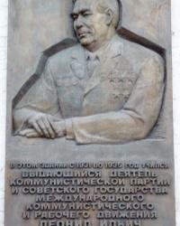Мемориальная доска Брежневу Л.И (здание технического университета) в Днепродзержинске