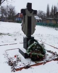 Пам'ятник жертвам голодомору у смт.Петрове