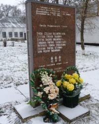 Памятная стела Героям Советского Союза в Петрово