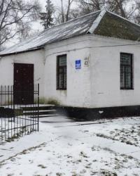 Петровский народный музей истории в пгт.Петрово