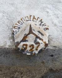Репер (927) на здании больницы в пгт.Петрово