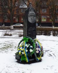 Памятник жертвам Чернобыльской катастрофы в г.Александрия
