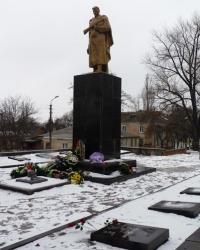 Братская могила-курган в г.Александрия