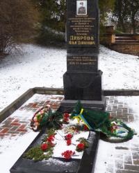 Памятник на могиле Диброва И.Д в г.Александрия