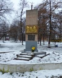 Памятник боевым и трудовым подвигам комсомольцев Александрии в г.Александрия