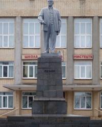 Памятник В.И.Ленину (в сквере по ул.Ленина) в г.Кривой Рог