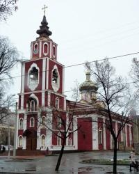 Свято-Николаевский храм в г.Кривой Рог