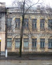 ул.Калиниченко,5 (Дом Бондаренко 1910г.; Женская прогимназия) в г.Кривой Рог