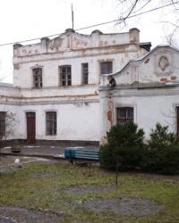 Первое здание конторы Гданцевского чугунолитейного завода в г.Кривой Рог