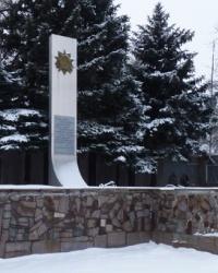 Братская могила в с.Башмачка