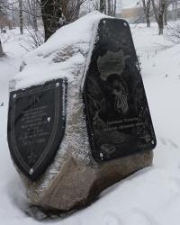 Памятный знак воинам-интернационалистам в г. Верховцево