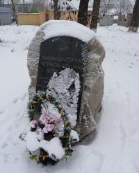 Памятный камень погибшим верховчанам в следствии ликвидации аварии на Чернобыльской АЭС