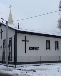 Христианская Евангельская церковь «Ковчег» в г. Днепропетровск