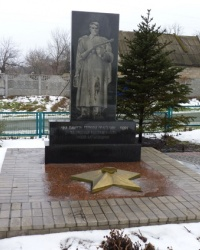 Братская могила в с.Малоалександровка (Верхнеднепровский р-н)