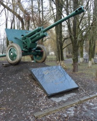 Памятник «Пушка» в г.Вольногорск