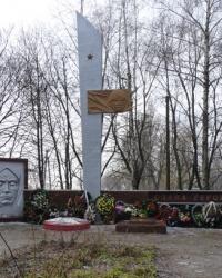 Мемориал воинам-Героям в г.Вольногорск