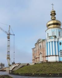 Свято-Успенский храм г.Вольногорск