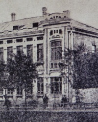 ул.Ленина, 55 (Дом Браиловской) в г.Кривой Рог