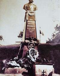 Памятник Царю Освободителю Императору II (1912г.) (разрушен) в г.Кривой Рог