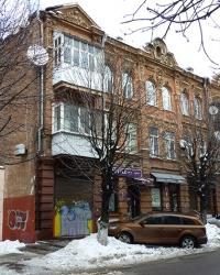 ул.Дзержинского, 13 (Дом Ивановского; «Дьявольский дом») в Днепропетровске