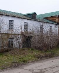 Здание водяной мельницы. Бывшая усадьба Харина в г.Кривой Рог