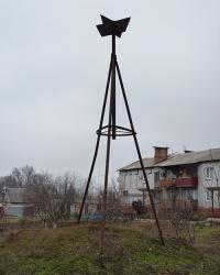 Триангуляционный пункт (Высота 69.5) г.Кривой Рог
