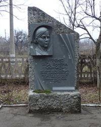 Пам'ятник Буряченко Т.І у м.Кривий Ріг