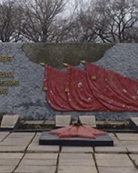 Братская могила (ул.Искровская) в г.Кривой Рог