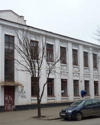 пр.Карла Маркса, 39 (Почтово-телеграфное отделение 1908г.) в г.Кривой Рог
