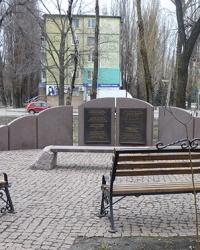 Пам'ятний знак на честь 15-річчя Криворізько-Нікопольської Єпархії у м.Кривий Ріг