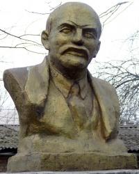 Бюст В.И.Ленина в г.Кривой Рог