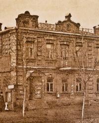 ул.Ленина,64 (Дом Нагнойного; Общественное Собрание 1905г.) в г.Кривой Рог