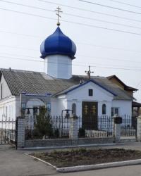 Свято-Николаевский храм в пгт.Магдалиновка