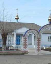 Свято-Миколаївська церква в с. Поливанівка