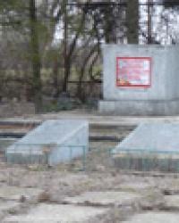 Братская могила в с.Новомилорадовка (Криничанский р-н)