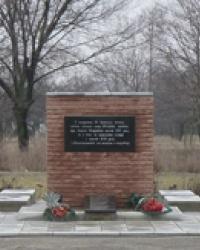 Группа братских могил ул.Кутузова (район автостанции) пгт.Петриковка
