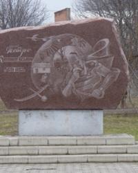 Памятный знак Петру Калнишевському в пгт.Петриковка