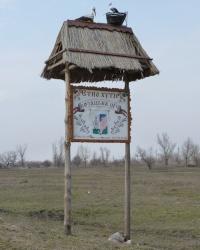 Этно-хутор «Казацкая сечь» (Козацька Сiч) в с.Гречаное