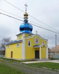 Храм святого преподобного Сергия Радонежского в с.Сергеевка (Софиевский р-н)