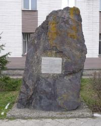 Памятный знак в честь первой тонны руды г.Кривой Рог