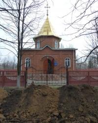 Храм св. великомученика и целителя Пантелеимона в с.Вольное (Криворожский р-н)