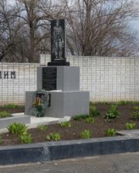 Братская могила в с.Дерезоватое (Синельниковый р-н)