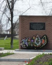 Братская могила в с.Червонопартизанское